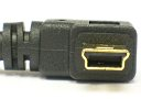 USB MINI B EXTENSION - 6 INCHES