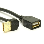 USB 2.0 Extension Cable - Up Angle Extension